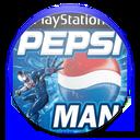پپسی من