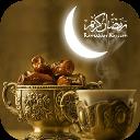 Nutrition during Ramadan