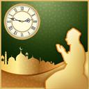 اذان گو + اوقات شرعی نماز