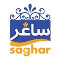 Saghar distilling industry