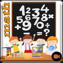 آموزش گام به گام ریاضی اول دبستان