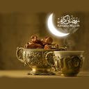 سفره رنگی رمضان