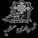 شهروند و شهرداری عسلویه