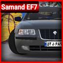 ماشین بازی سمند EF7