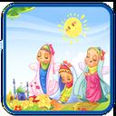 کودکانه (آموزش نماز)