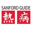 Sanford Guide Collection