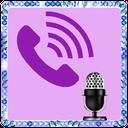 ضبط تماس و مکالمات