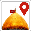 Karbala and Najaf Offline Map