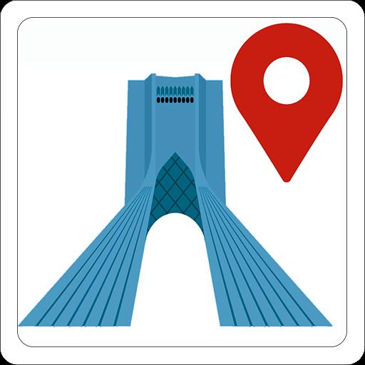 نقشه آفلاین تهران