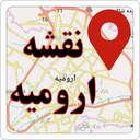 Urmia Offline Map