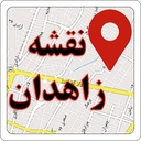 Zahedan Offline Map