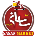 ساسان مارکت