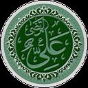 دعای غدیر (صوتی )
