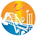 Shahrban 137