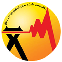 کنفرانس برق خرم آباد