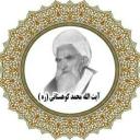Parsay Kohestani