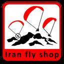 فروشگاه اینترنتی ایران فلای شاپ