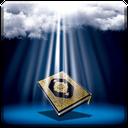 قرائت سوره های قرآن(ویدیو)