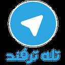 خروج از ریپورت-ترفندهای تلگرام
