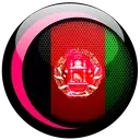 رینگتون افغان