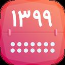 تقویم و روزشمار یومی 1399