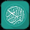 قرآن صوتی (قلم هوشمند همراه)