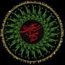 مداحی محرم(آذری)