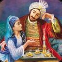 هزارویکشب شهرزاد_داستان شب