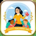پیامک تبریک روز معلم