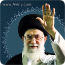 Imam Khamenei Wallpaper