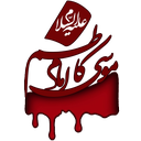 ImamKazem Live Wallpaper