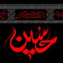 MoharamLiveWallpaper