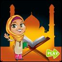 نور قرآن برای کودکان