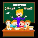 آموزش کلمات به کودکان
