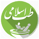 Islamic medicine pharmacy