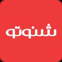 شنوتو | پادکست، کتاب صوتی و موسیقی