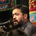 حاج محمود کریمی-محرم95