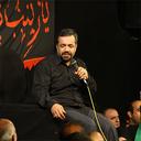 حاج محمود کریمی-محرم94