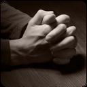 مناجات با خدا