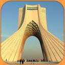 تاریخچه ایران ایرانیان