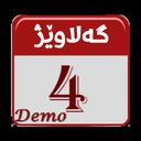 Galavij(Demo)