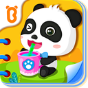 Baby Panda's Daily Life