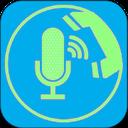 Professional call recording
