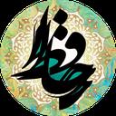 Hafez's Hadith