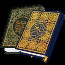 قرآن و مفاتیح