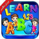 English education for children