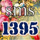 اس ام اس های نوروزی 1395