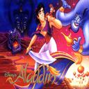 علاالدین و چراغ جادو