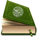Quranic vocabulary dictionary