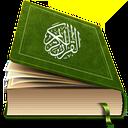 ديکشنری و دفترچه واژگان قرآنی